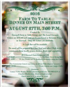 2016 Farm to Table Dinner @ Main Street
