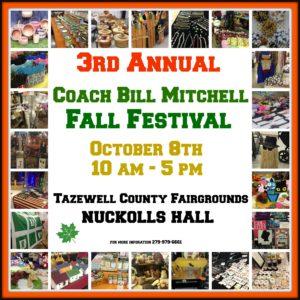 Coach Bill Mitchell Fall Festival @ Tazewell County Fairgrounds - Nuckolls Hall
